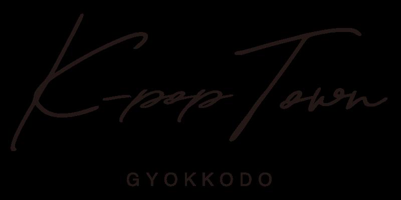 K-POP TOWN